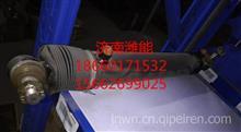 蓬翔90矿转向动力缸/01148122SDSZ