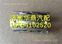 DZ9100580215陕汽德龙F3000防抱死系统传感器ABS衬套/ DZ9100580215