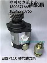 广汽日野P11C 上海日野 三一 水泥罐车 齿轮泵 助力泵 方向助力泵/转向助力泵助力器专营