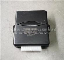 陕汽轩德X9一键关窗器/37AH700P-C0102-24