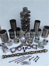 4376360适用于康明斯加大尺寸连杆轴承组件/437636000