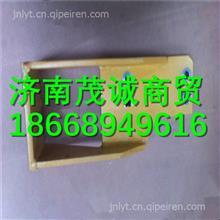 612600540035潍柴原厂左前支架/612600540035