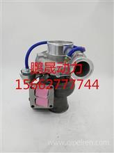 青岛潍柴国5P10HP9H涡轮增压器厂家直销/843703-0001 611600110203