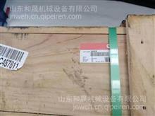 康明斯QSX15进口曲轴 4393462 康明斯进口产品 康明斯保修联保/ 4393462