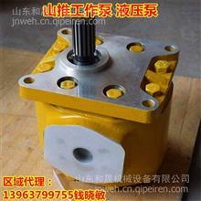 山推推土机SD22 SD32工作泵 液压泵 转向泵 变速泵厂家/双联泵 回油泵