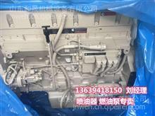 卡尔玛堆高机发动机总成康明斯QSM11发动机4903472喷油器/卡尔玛堆高机发动机总成