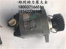 日野P11三一重工华菱发动机助力泵齿轮泵耐用耐高温方向机球头拉/转向助力泵助力器专营