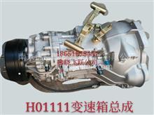 东风凯普特尼桑ZD30发动机变速箱总成货车配件大全批发凯普斯达/1700010-H01111