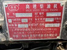 重型二手480马力发动机总成大量低价出售/480
