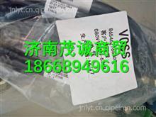 080V12305-5303重汽曼MC07发动机喷油泵回油管