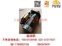 辽宁承业CA6DF/CA4161起动机/3708010-F51Q