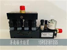 濰柴1.2系統天然氣計量閥總成圖號130341868235-253/130341868235-253