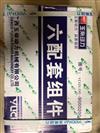 玉柴机械1D2L00/玉动4105国三四配套/1D2L00-9000200