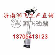 重汽豪沃轻卡油位传感器 批发豪沃轻卡油位传感器 油位传感器配件/订购热线:13705413123