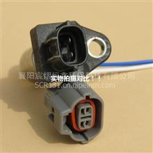 电装共轨电喷柴油发动机曲轴转速传感器插头 插接件两孔重汽等