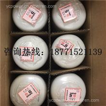 东康QSC8.3发动机滤芯  康明斯 C5445056 燃油滤清器 油水分离器//C5445056