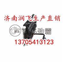 重汽豪沃轻卡驾驶室中冷器总成 专卖重汽豪沃轻卡驾驶室内饰配件/订购热线:13705413123