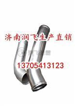 重汽豪沃轻卡中冷出气钢管 豪沃轻卡配件大全 批发豪沃中冷钢管/订购热线:13705413123