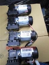 康明斯尿素泵电机 尿素泵电机 大电机原车 现货 大电机/柴油电喷配件