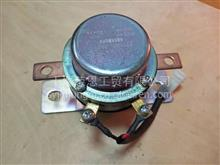 东风猛士EQ2050  电磁式电源总开关  37YY60—36010/37YY—36010