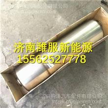 1205210-KJ7V0 东风天锦国五消声器总成/1205210-KJ7V0