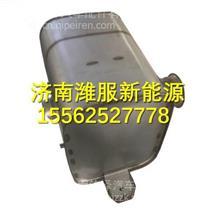 H4125060001A0欧曼GTL催化消声器总成/H4125060001A0
