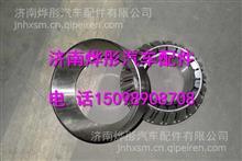 810W32499-0192重汽曼桥MCY13主动锥齿轮内轴承/810W32499-0192