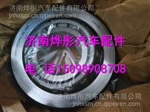 HFF2402062CK1MD安凯389桥主动锥齿轮外轴承/HFF2402062CK1MD