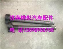 WG9761349023重汽曼桥MCY13后桥凸轮轴/WG9761349023