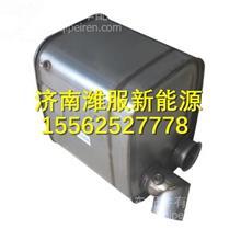 1205210-TF450东风天龙旗舰国四国五消声器总成/1205210-TF450