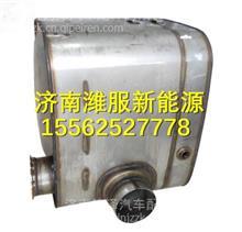 100120101093联合重卡SCR催化消声器总成/100120101093