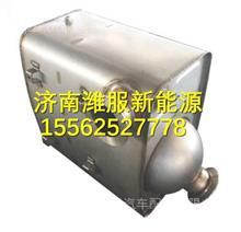 628DD1205010A华菱汉马国五催化器总成 /628DD1205010A