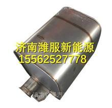 H012532101欧曼国五SCR催化消声器总成/H012532101
