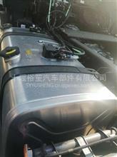 东风旗舰 天龙天锦燃油箱总成1101010-250*480=200L品种齐全  /1101010-T40H0