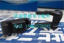 612630090002潍柴发动机电喷喷油器压紧块/612630090002