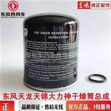 东风原厂发动机专用机油 防冻液 尿素 油品原厂直销  假一赔十/DFCV-L30-20W50-4L