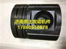VG1246030015重汽D12发动机活塞 /VG1246030015