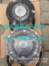 612600062150潍柴发动机硅油离合器/612600062150
