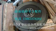 612600020220潍柴发动机飞轮