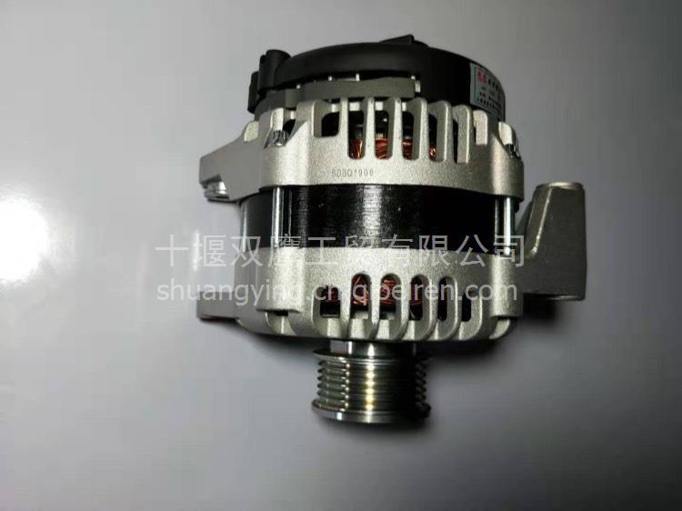供应韩国双龙A6711540202汽车发电机14V 120A充电机/A6711540202