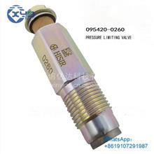 重汽豪沃HOWO-A7三一重工电装高压共轨泄压阀限压阀095420-0260/095420-0260
