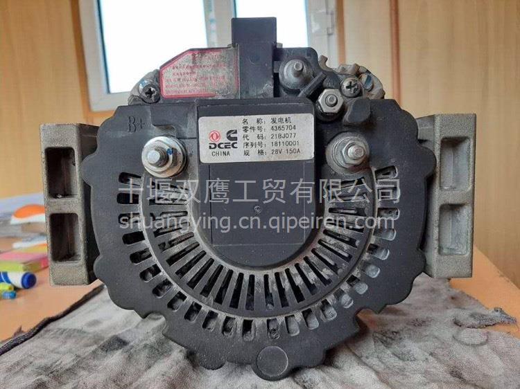 供应适用于CUMMINS DCEC东风康明斯4365704 发电机28V 150A充电机/4365704