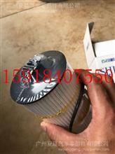 中国重汽曼MC07机油格/51.05504-0096