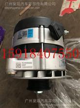 中国重汽D12发电机/VG10950942002
