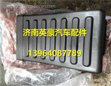 1M5CD27C56E1A-3703050C柳汽乘龙H7蓄电池箱盖/1M5CD27C56E1A-3703050C