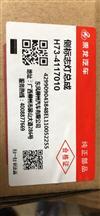 柳汽乘����酥�艨�成H73-4117010/H73-4117010