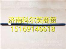 DZ15221845201陜汽德龍新M3000暖風水管