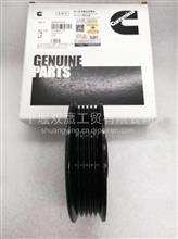 供应适用于西安康明斯M11配件3046204X发电机皮带轮/3046204X