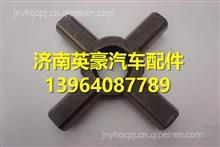 JY2402R090-331柳汽霸龙507配件485后桥十字轴差速器 /JY2402R090-331