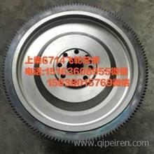 上柴6114B飞轮总成/原厂发动机飞轮齿圈飞轮壳配件
